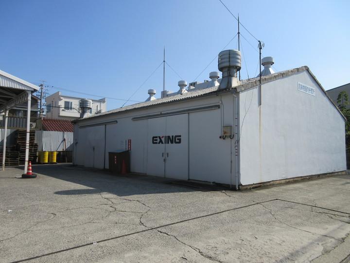 名古屋倉庫